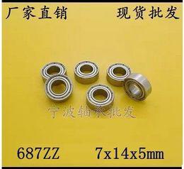 Wholesale 100pcs ZZ miniature ball bearing Z deep groove ball bearings x14x5 mm