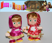 childrens toys and gifts - Russia Ukraine Martha Masha matryoshka doll can repeat and walk plush stuffed toy childrens educational gift