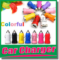 universal Direct Chargers  For Iphone6 USB Car Charger Colorful Bullet Mini Car Charge Portable Charger Universal Adapter For Iphone 5 5S 200 Pieces DHL Free Shipping