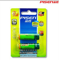 Wholesale Genuine product wins the th AA rechargeable batteries on the th Battery AA mA NiMH rechargeable batteries