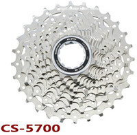 Cheap Shima 105 CS-5700 freewheel cassette, 10 speed 11-27T bicycle cassette, free shipping