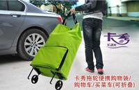 Cheap Wholesale-OP-Free shipping Portable foldable trolley bag shopping bag