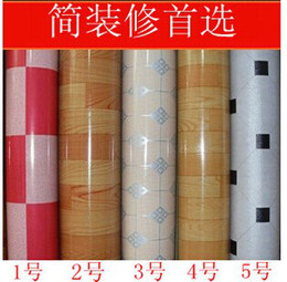 Wholesale PVC floor leather floor paper plastic floor land simple decoration preferred ordinary paragraph
