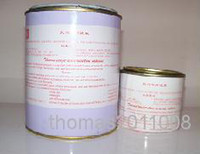 Wholesale Thomas magnetic motors adhesive