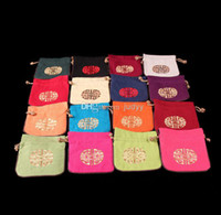 Cheap Personalized Jewelry Pouch Gift Bag Chinese Drawstring Embroidery Linen