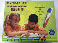Wholesale MY TEACHER V800 KLD Islamic the koran Quran teach your children English FRANCAIS Arabic and Chinese
