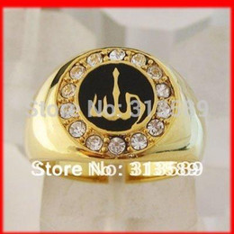 Wholesale MIN ORDER NEW LADY K GOLD SOLID COASTED PLATED FILLED BRASS MUSLIM ALLAH GOD RING SIZE TO GREAT GIFT
