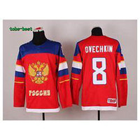 Cheap wholesale 2014 Winter Olympic Team Russia #8 Alexander Ovechkin hockey Jerseys ,Size 48,50,52,54,56,mix order,Free Shipping