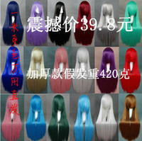 Wholesale Human Hair Extensions Blonde Pink Black Blue White Purple Wig Full Lace Cosplay Wigs Role play Party Anime Halloween Wigs A313