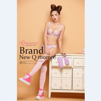 Wholesale NEW Pink Leopard Seamless Bra and Panty Sets Fashion One Piece Women Brassiere Push Up Adjusted Straps Sexy Cute Underwear Pantties
