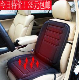 Wholesale Car heated cushion electric heating pad winter car seat car seat cushion auto supplies
