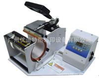 Wholesale UDT U0001 advanced digital mug printer cap image machine mug eqipment transfer printing machine DIY mug press on the mug