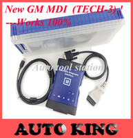 Engine Analyzer auto scanner price - price GM MDI Auto Scanner Multiple Diagnostic Interface MDI Car diagnostic tool with HIGH Quality by DHL