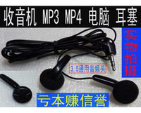 mp3 hd 3.5 - 3 Interface HD headphone MP3 MP4 PSP game recorder Universal Headset
