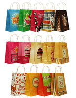 Cheap OP-Free shipping Wholesale 60pcs lot 27*21*11cm 21*13*8cm S M 120g Paper Party Gift Bags for Birthday with handles