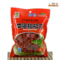 berry slim - Sale g Dried Goji berry Guangxi wolfberry berry Tea for sex sex the goods and weight loss slimming products
