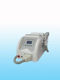 Wholesale Best sale nd yag laser machine