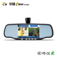 Cheap Rear View Mirror Device (AVIN) GPS Navigation Car DVR Radar Detector Parking sensor Bluetooth FM rearview mirror gps