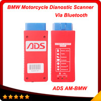 For BMW ad version - 2014 Auto AM for BMW Motorcycle Diagnostic Scanner ADS for BMW Motorcycle Online Update Motorcycle Diagnostic Bluetooth Version