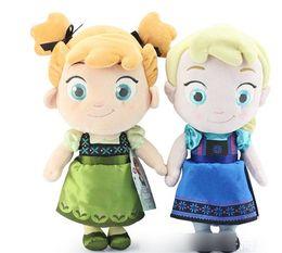 Wholesale 2014 Cute Cartoon Frozen Anna Elsa Plush Dolls Kids Childs Plush Toys Stuffed Animals Toy Children s Gift Doll Baby s Accessories J1338