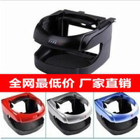 Cheap Wholesale - free shinppingGenuine TYPE-R glass clip cup holder drink holder car cup holder car cup holder water outlet drink holder-free shi