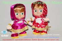 Wholesale Retail hot selling in Russia and Ukraine speaker repeats words moving and musical Masha and bear doll toy gift