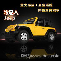 Wholesale Meizhi Authentic Big JEEP JEEP models for wrangler off road remote control car Gravity dangling steering wheel
