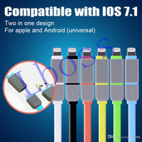 USB Cable 2 in 1 Adapter   Universal Micro USB Cable 2 in 1 Adapter for Samsung Android phone colorful usb data sync charger cable accessories 1m 3ft