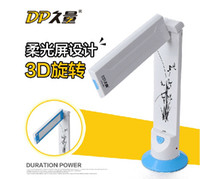 folding tables - Duration Power Eye protection desk lamp new creative fashion students fold rechargeable table lamp dorm lamp Office lights