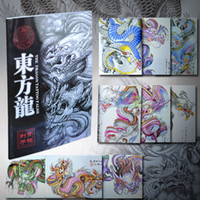 "Cheap A3 11""x 16"" 62Pages Oriental Chinese Dragon Tattoo Flash Manuscript Design Book Sketch TB86"