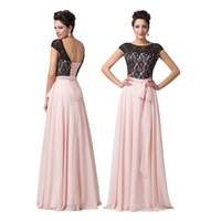 Grace Karin Vintage Cap Sleeves Lace Evening Dresses Floor L...
