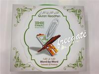 Wholesale New Box Islamic Koran Coran Quran Pen Reader Original PQ15 books GB QURAN READ PEN