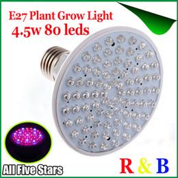 Promotion led grow bleu ampoule Forme nominale E27 rouge et bleu 80 ampoules LED 4.5W hydroponique Grow croissance LED Ampoule E27 plante élèvent des lumières 110V 220V livraison gratuite