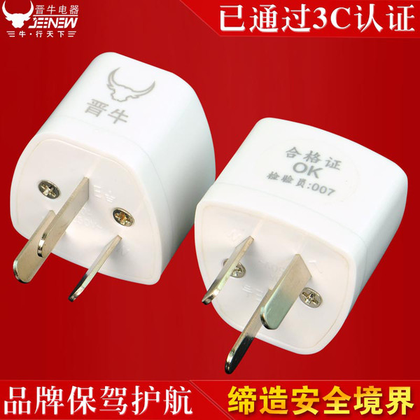 coupon for coach outlet  power outlet