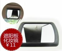 Wholesale free shinppingCar sun visor mirror car mirror rearview mirror Viagra genuine sincerity automotive supplies supermarket car free