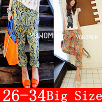 Wholesale 2014 Fashion Summer Loose Flower Print Chiffon Harem Pants Wide Leg Pants Casual Trousers Bloomers For Women L1009