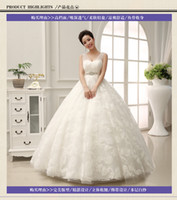 bead tank - 2014 high quality wedding dresses tank neckline ball gown tulle lace up back floor length beads crystal wedding dress