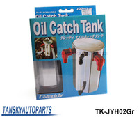 Wholesale Greddy Oil Catch Tank Oil catch can H quality have in stock reasonable shipping cost TK JYH02Gr