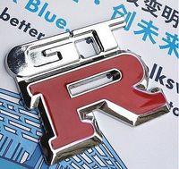 Cheap car Emblem Best car sticker