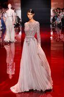 Cheap Reference Images Celebrity Dresses Best Floor-Length Sheath/Column Elie Saab