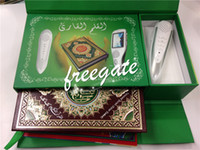 Wholesale High Quality GB Digital Holy Quran Read Pen M9 AL Koran Mp3 Player Islamic Muslim Quran Learning Book with Green Retail Hard Box Best Gift