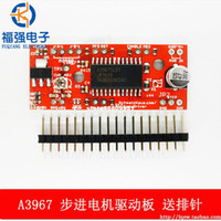 Cheap Free shipping A3967 stepper motor driver board EasyDriver Stepper send individually wrapped pin