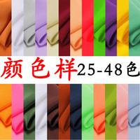 Wholesale 100 silk crepe de chine fabric satin stretch satin organza color sample