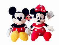 Wholesale High quality Kawaii Mickey Mouse Minnie Mouse Plush Toy for Kids Child Play Toys birthday christmas gifts cm cm cm