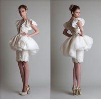A-Line Reference Images Jewel 2014 New Fashion Sheath Cap Sleeves Round Neck Peplum Lace Applique Mini Wedding Dresses Short