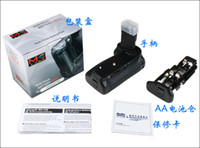 Yes Yes Battery Grip for Canon 70D Meike Mk-70D MK70D Battery Grip for Canon 70D Camera DSLR Free Shiping