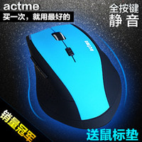 Wholesale T9 move extravagant gaming mouse G wireless mouse laptop mouse D lovely muted power