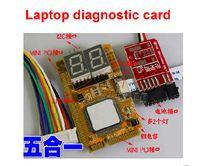 Wholesale 5 in Laptop diagnostic card debug card support Mini PCI E Mini PCI LPC ELPC I2C