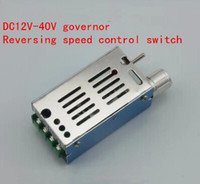 Wholesale 12 V W DC converter Reversible wide voltage stepless adjustment switch performance