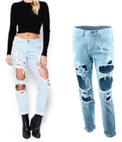 Wholesale Casual Ripped Jeans For Women - Buy Cheap Casual Ripped ...